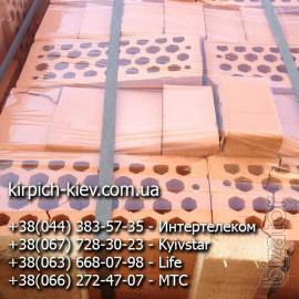 Продаем рядовой кирпич всех марок по оптовым ценам в Киеве.