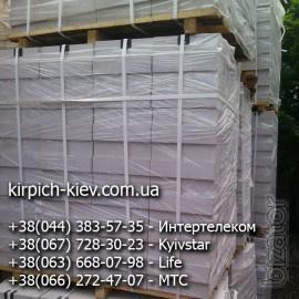 Продаем силикатный кирпич Житомирский. Низкая цена!