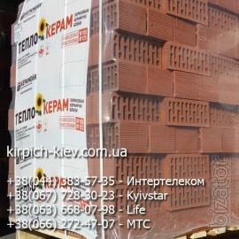 Предлагаем кирпич двойной 2НФ Керамейя, кирпич М-125 Днепропетровск и др.