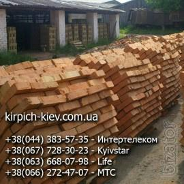 Продаем рядовой кирпич М-100 Маньковка, М-100 Чернухи, М-100 Лазорки, М-100 Ватутино по оптовым ценам от производителя!