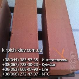 Реализуем Витебский кирпичМ-200 печной, красный М-200 Ровенский, М-200 пустотелый Запорожье,  М-200 Пологи, рядовой полнотелый М
