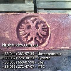 Кирпич  Екатеринославский ручной формовки по оптовым ценам от производителя!