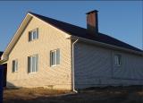Закажите строительство дома в компании «Главстрой»