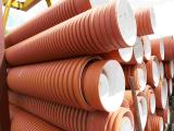 Полипропиленовые  гофрированные  трубы для наружной и  ливневой канализации