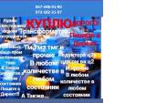 Куплю бу и новые лебедки Харьков