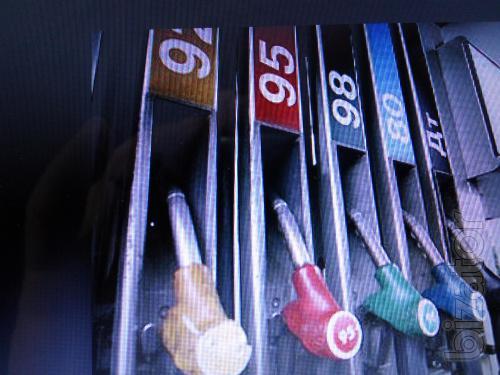 продам бензин А - 92; А - 95