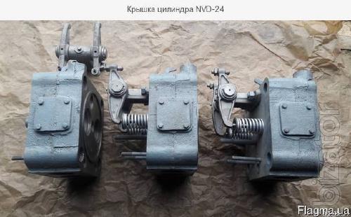 Крышка цилиндра NVD-24