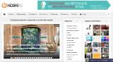 Рекламное место на портале Kiosks.ru