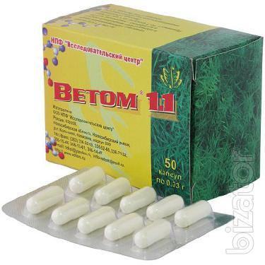 Пробиотик Ветом1.1 в Одессе