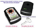 Обнаружение скрытых видеокамер, бюджетный детектор жучков