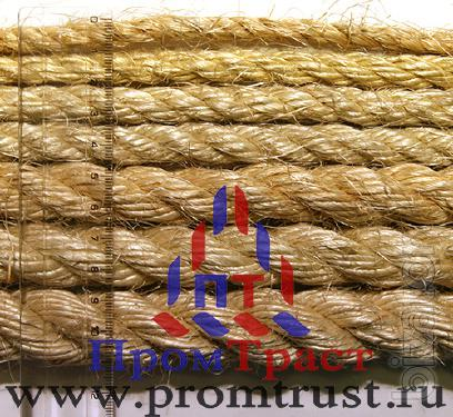 Twine, rope, rope, yarn, polypropylene bags, bag sewing machine GK-9