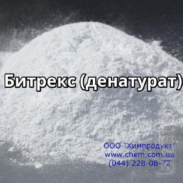 Битрекс (денатурат)