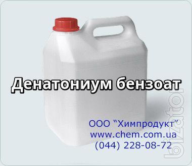 Денатониум бензоат
