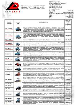 harrow hydraulic trailer