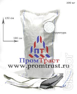 "Bags. Big bags. Garbage bags. The company LLC ""Protract"""