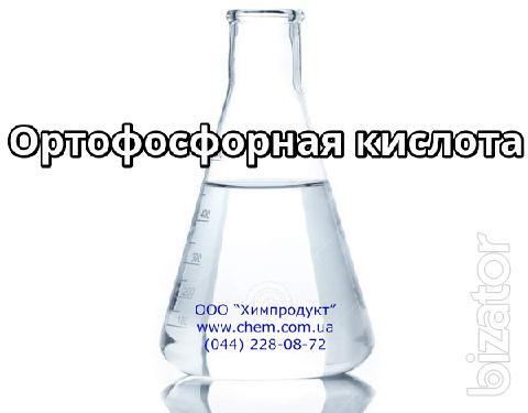Ортофосфорна кислота