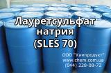 Лауретсульфат натрия (SLES 70)