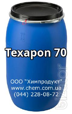 Texapon 70