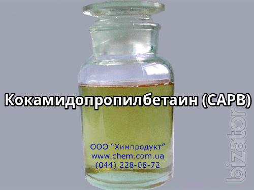 Кокамидопропилбетаин (CAPB)