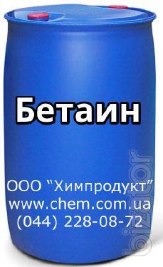 Бетаин