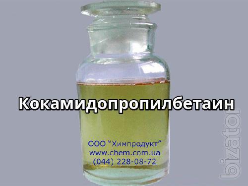 Кокамидопропилбетаин