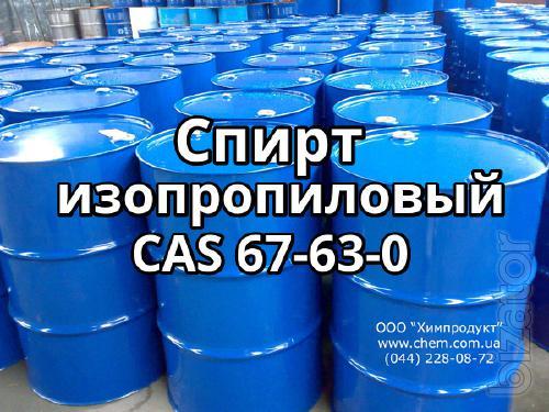 Спирт изопропиловый CAS 67-63-0