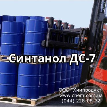 Синтанол ДС-7