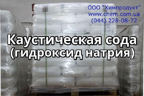 Каустическая сода (гидроксид натрия)