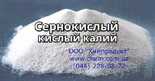 Сернокислый кислый калий