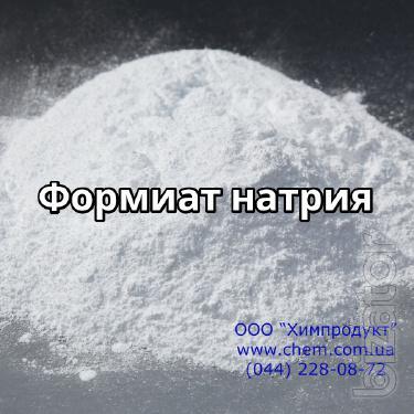 Формиат натрия