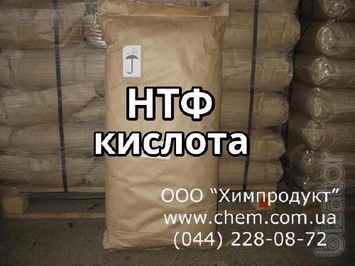 НТФ кислота