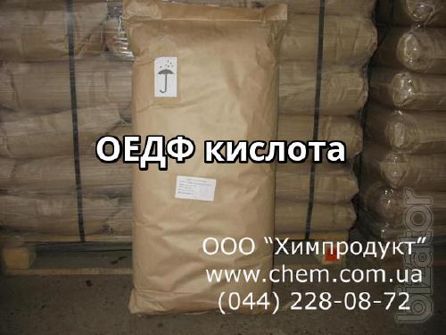 ОЕДФ кислота