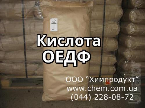 Кислота ОЕДФ