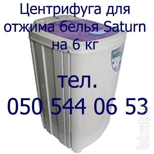 Центрифуги для отжима белья на 3,6 кг