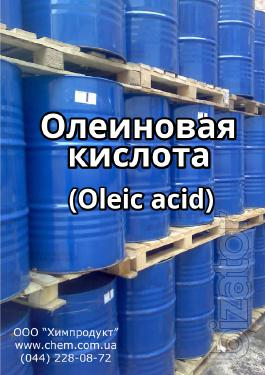 Олеиновая кислота (Oleic acid)