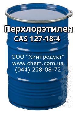 Перхлорэтилен CAS 127-18-4