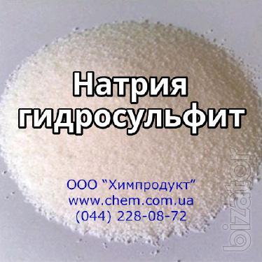 Натрия гидросульфит