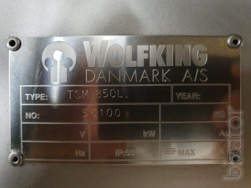 Twin-shaft paddle mixer Wolfking TSM 850L