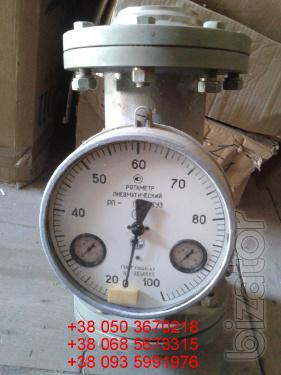 Sell rotameters RM, RM, RMF, RP, RPF, RM-GS, eres-1