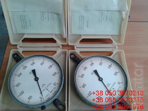 Sell dynamometers stretching DPU, compression DOSM
