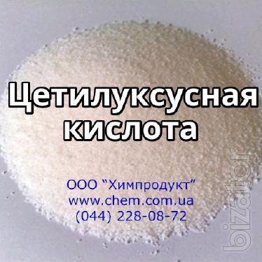 Цетилуксусная кислота