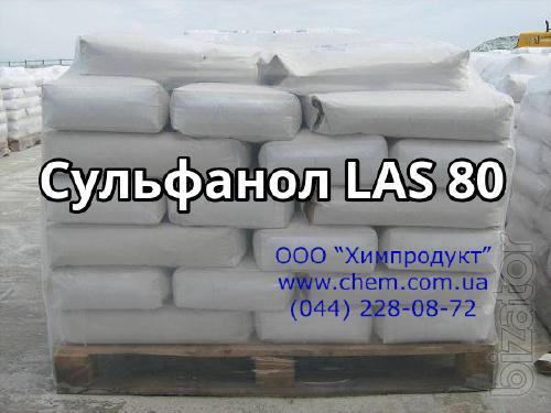 Сульфанол LAS 80