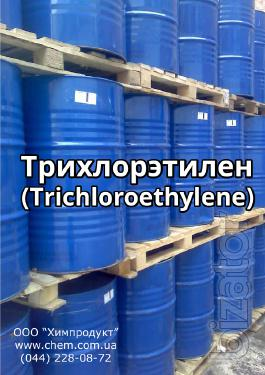 Трихлорэтилен CAS 79-01-6