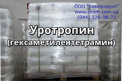 Гексаметилентетрамин (уротропин)