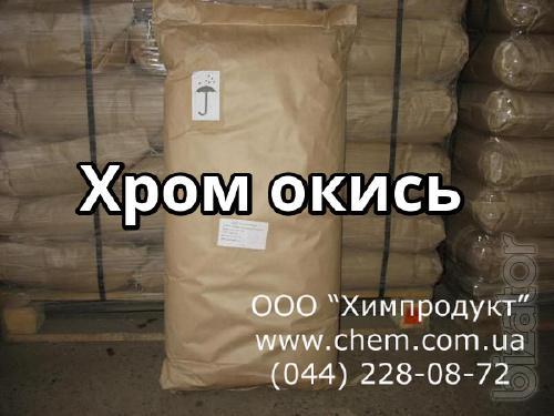 Сесквиоксид хрома