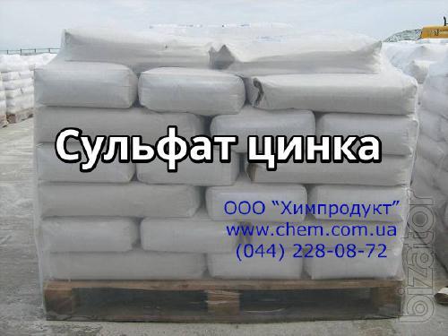 Сульфат цинка (цинк сернокислый)