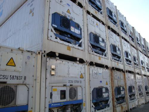 Containers shipping/used with documents, reefer container