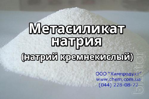 Метасиликат натрия (натрий кремнекислый)