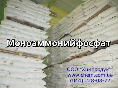 Моноаммонийфосфат