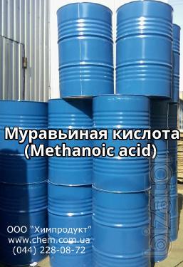 Муравьиная кислота (Methanoic acid)